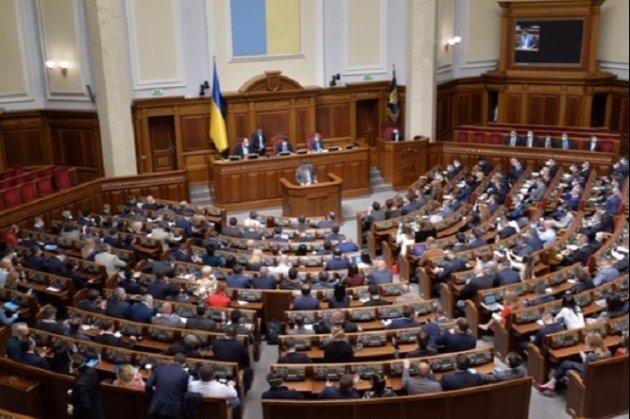 Депутати скасували обов'язкову атестацію випускників шкіл цього року