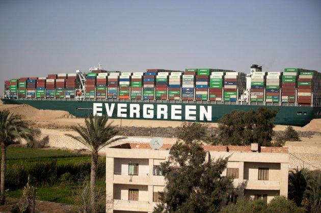 Єгипетський суд постановив конфіскувати судно Ever Given, поки японський власник не заплатить $900 млн