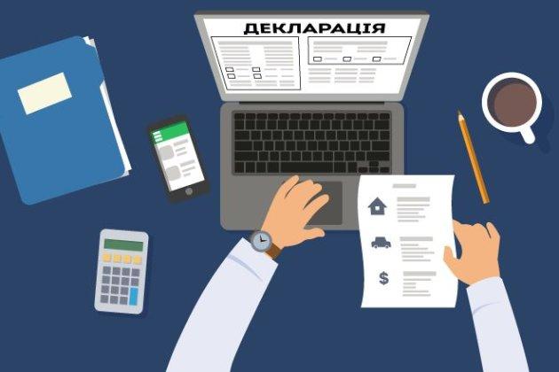 Мери міст України задекларували доходи у мільйони гривень, гелікоптер та адмінбудівлю