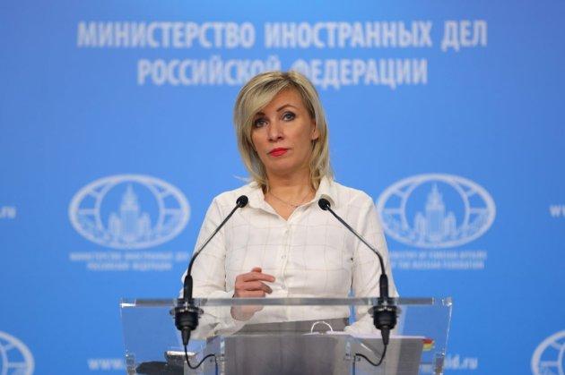 «Відповідь невідворотна». У МЗС Росії відреагували на нові санкції США