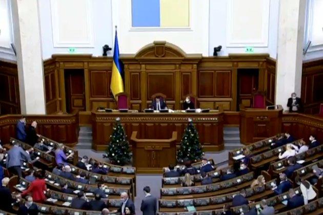 Нардепи проголосували у першому читанні за ув'язнення за недостовірне декларування