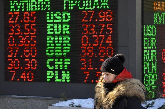 На валютному ринку немає ажіотажу і паніки — НБУ