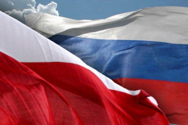 РФ вишле п'ятьох польських дипломатів, оскільки «Варшава підспівала США»