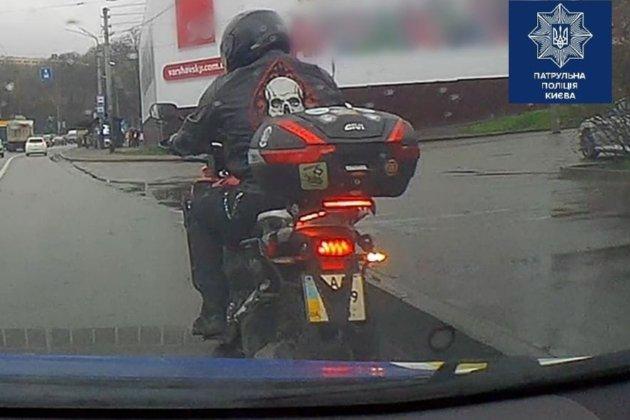 У Києві водія мотоцикла оштрафували через жіночу білизну на номері