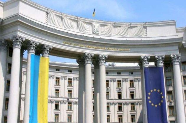 В українському МЗС назвали прізвище російського дипломата, якого видворять з України