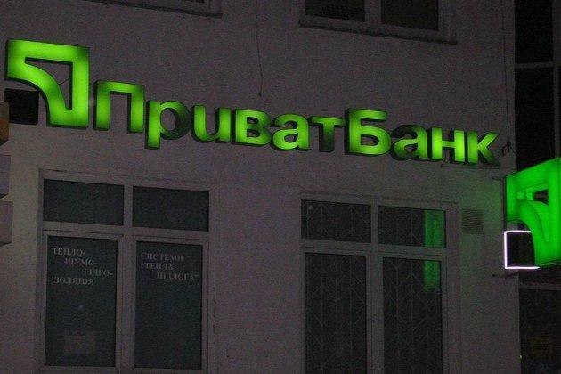 Прибуток «Приватбанку» у першому кварталі впав у чотири рази порівняно з 2020 роком — до 2,4 млрд грн