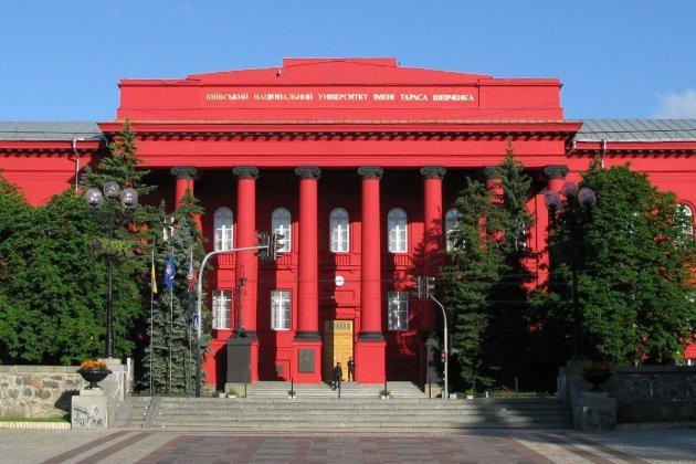 В Україні створять е-платформу для набору до ВНЗ іноземних студентів