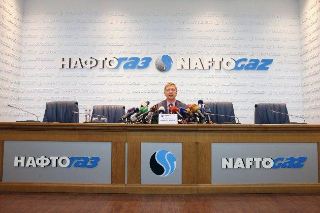 Кабмін звільнив голову НАК «Нафтогаз України» Андрія Коболєва