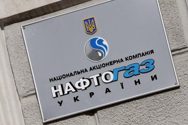 У «Нафтогазі» назвали звільнення Коболєва «юридичною маніпуляцією»