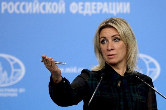 У МЗС Росії відреагували на заяву України про відновлення ядерного статусу