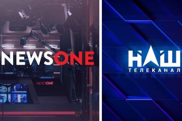 Нацрада оштрафувала телеканали «Наш» і NewsOne