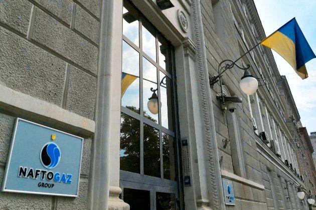 МВФ може не виділити Україні транш через рішення звільнити Коболєва — Вloomberg