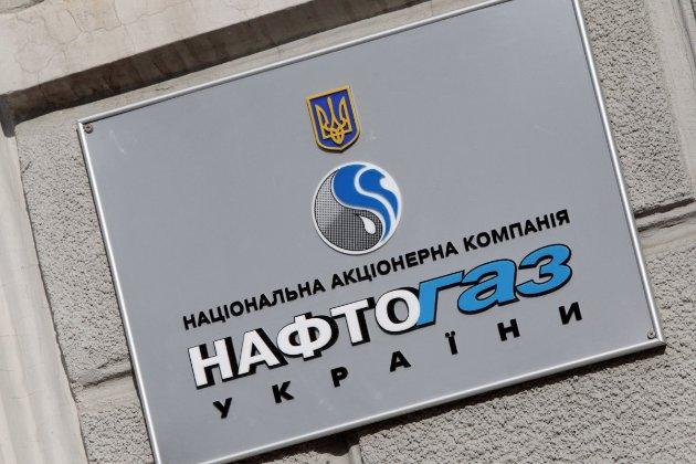 Наглядова рада «Нафтогазу» достроково йде у відставку