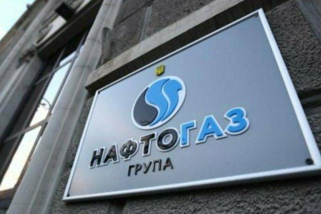 Кабмін просить наглядову раду «Нафтогазу» працювати до обрання нового складу