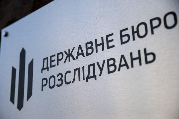 ДБР завершило розслідування катастрофи Ан-26