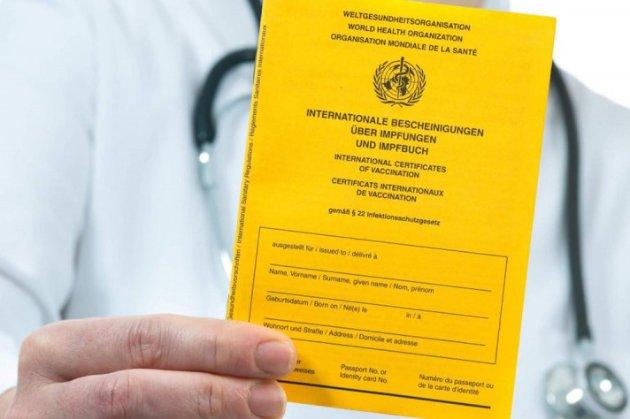 У МОЗ розповіли, коли в Україні запровадять «паспорти вакцинації»