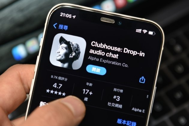 Clubhouse запускає версію на Android — ЗМІ