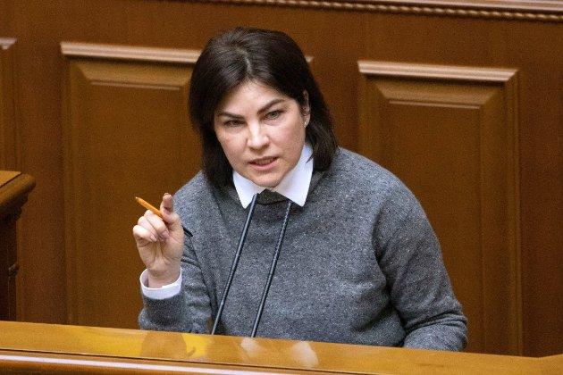 Венедіктова підписала підозру в держзраді Медведчуку та Козаку