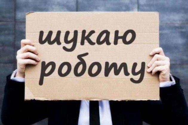 За рік карантину близько мільйона людей втратили роботу в Україні — Кабмін