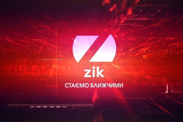 Нацрада оштрафувала канал Z ZIK за висловлювання Савченко, Добкіна і Кузьміна