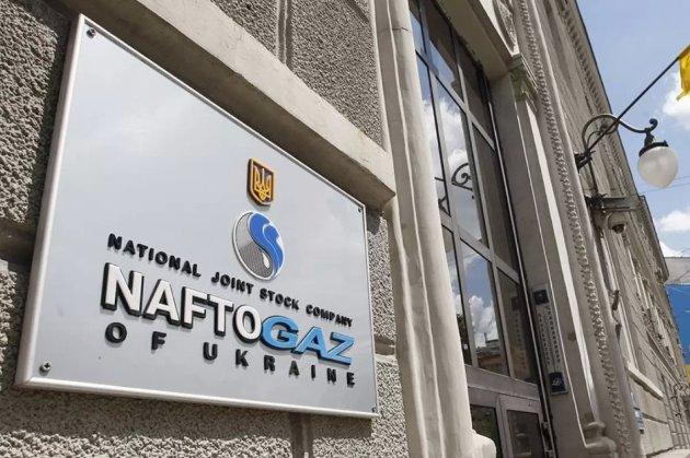 НАЗК з 30 квітня перевіряє законність призначення Вітренка головою «Нафтогазу»