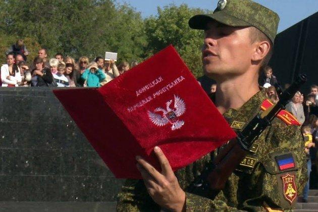 Бойовики «ДНР» збирають резервістів через можливі «загрози з боку України»