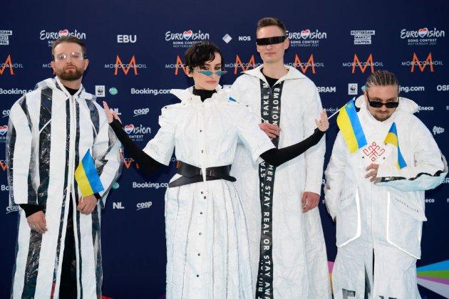 Як у Нідерландах пройшла церемонія відкриття Євробачення-2021