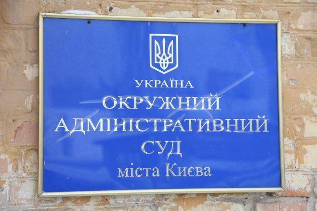 Комітет ВР підтримав законопроєкт Зеленського про ліквідацію ОАСК