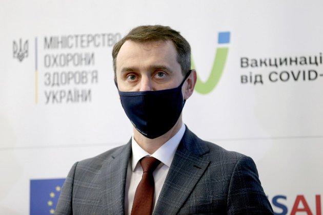 Верховна Рада призначила Ляшка новим міністром охорони здоров'я