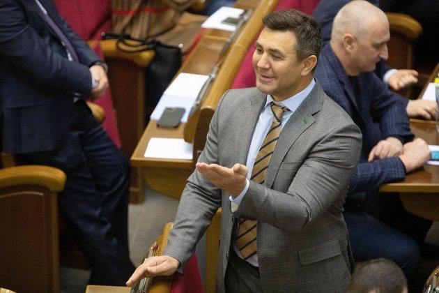 Партія оголосила догану нардепу Тищенку за вечірку під час карантину