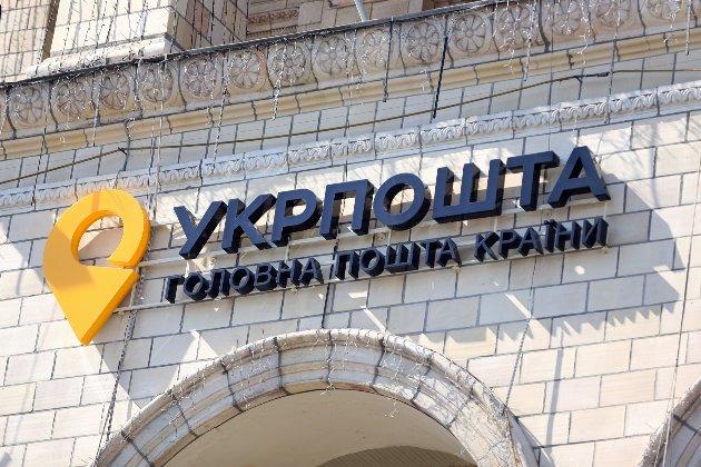 «Укрпошта» доставлятиме посилки в Білорусь автотранспортом замість літаків