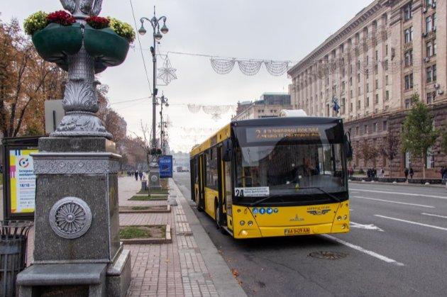 Кличко підтвердив, що цьогоріч у Києві подорожчає проїзд