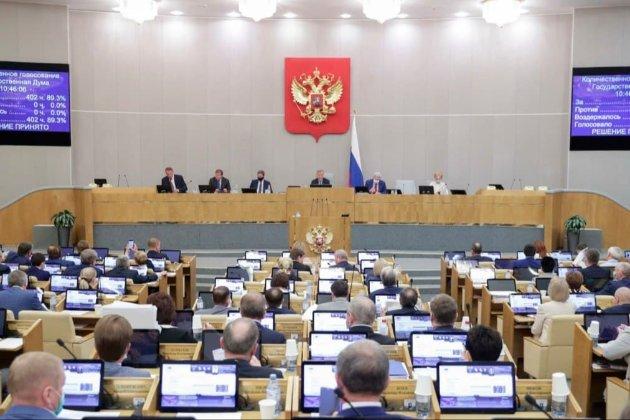 Росія забороняє балотуватися на виборах учасникам «екстремістських організацій»