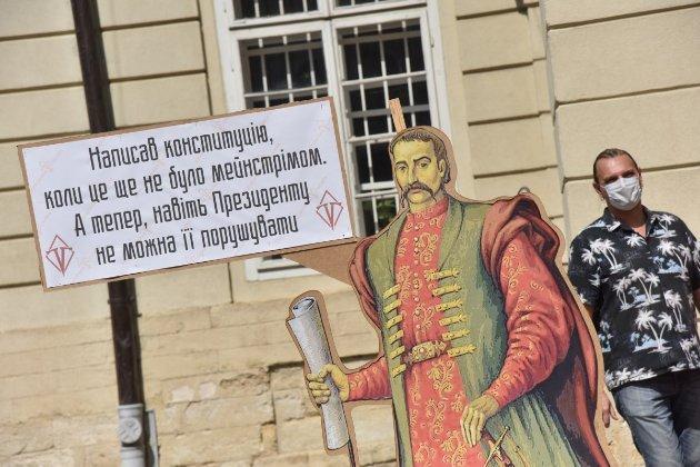 Коли і де можна буде побачити Конституцію Пилипа Орлика