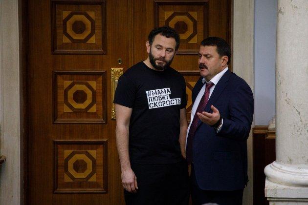 Прокурори розслідують ймовірне втручання українців у вибори в США 2020 року