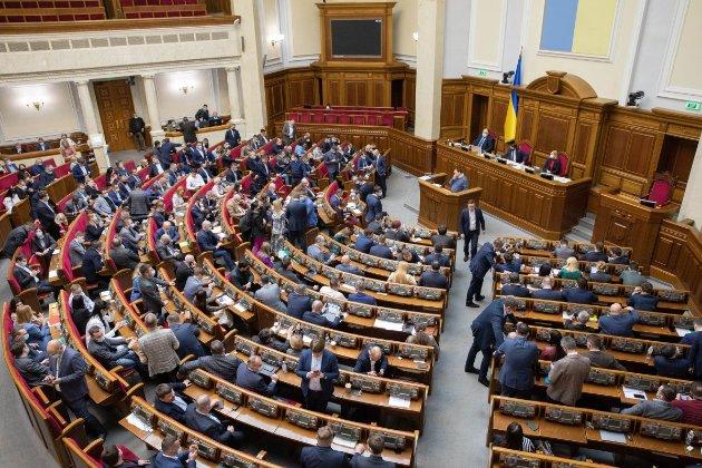 Верховна Рада повернула покарання у вигляді ув'язнення за брехню в деклараціях