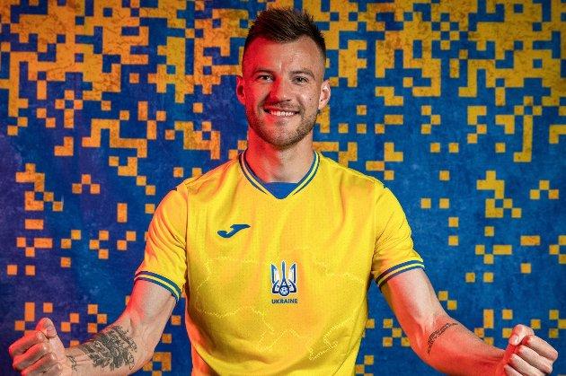 Збірна України з футболу на Євро-2020 виступить в особливій патріотичній формі