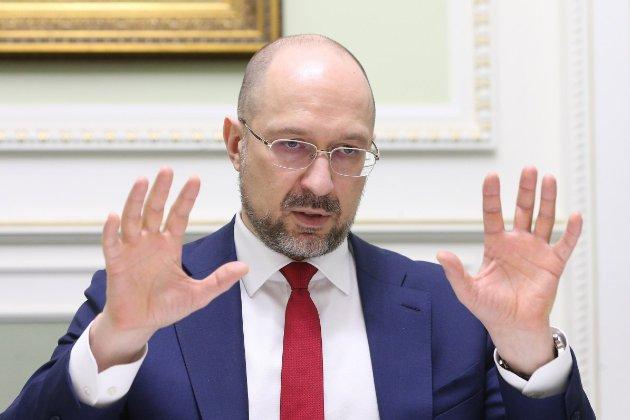 Шмигаль назвав країни, які погодилися визнавати українські сертифікати вакцинації