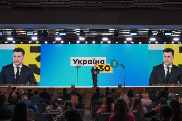 Обіцяв же посадки! Зеленський хоче висадити в Україні 1 млрд дерев за три роки