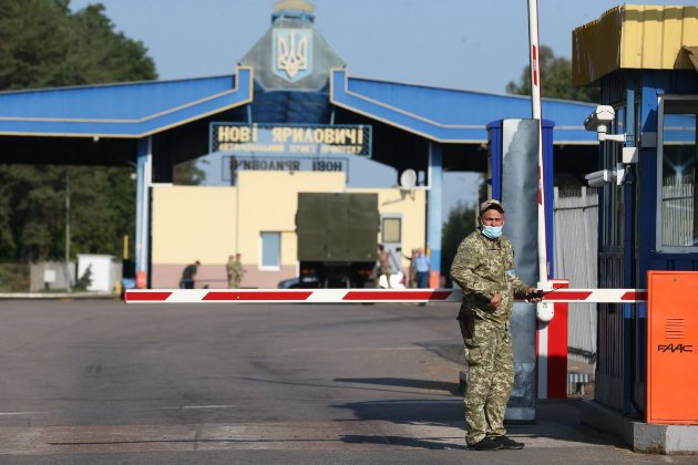 Україна спростила перетин кордону під час карантину