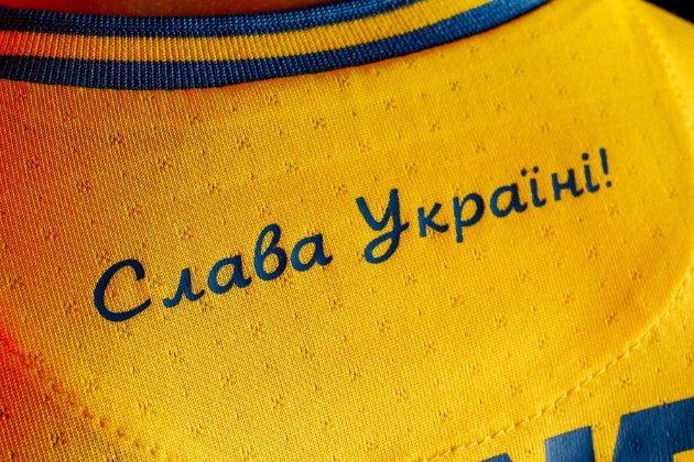 Росія поскаржилася в УЄФА на форму українських футболістів до Євро-2020