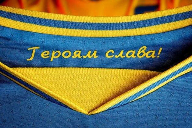 Вбачають політичний сенс. УЄФА вимагає прибрати «Героям слава» з української форми