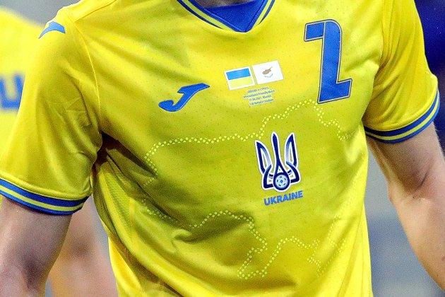 «Героям Слава!» залишається. Збірна України планує грати в новій уніформі у першому матчі Євро-2020