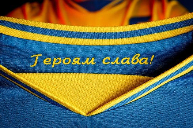 Слова «Слава Україні! Героям слава!» затвердили футбольним гаслом держави