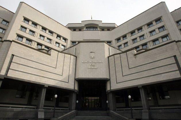 Зеленський затвердив Стратегію розвитку системи правосуддя та конституційного судочинства