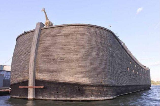 У Великобританії заарештували абсолютну копію «Ноєвого ковчега»