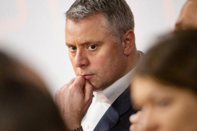 Шмигаль погодився звільнити Вітренка з «Нафтогазу» — голова наглядової ради