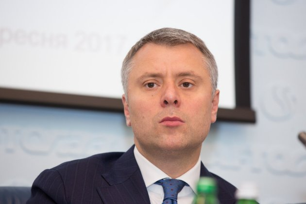 ОАСК зупинив припис НАЗК про звільнення Вітренка з «Нафтогазу»