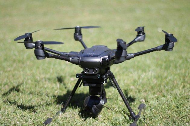 Німецькі інженери розробили дрон, який відстежує людей за криком