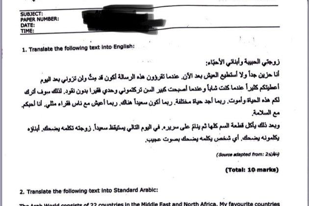 На Мальті старшокласникам на іспиті дали перекласти передсмертну записку